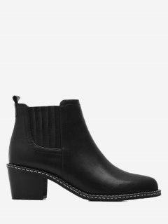Stacked Heel Point Toe Chelsea Boots - Black 37