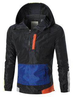 Colorblocked Hooded Windbreaker Jacket - Black M