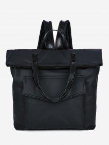 حقيبة ظهر متعددة الوظائف - أسود