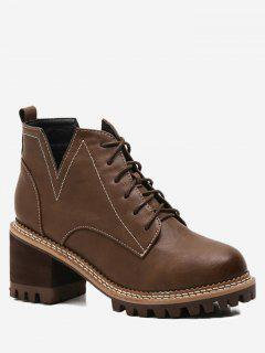 Lace Up Stitching Curve Boots - Deep Brown 36