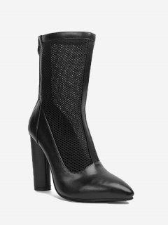 Pointed Toe Hollow Out Ankle Boots - Black 40