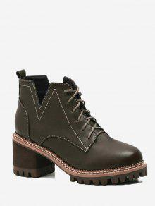 Lace Up Stitching Curve Stiefel - Dunkelgrün 37
