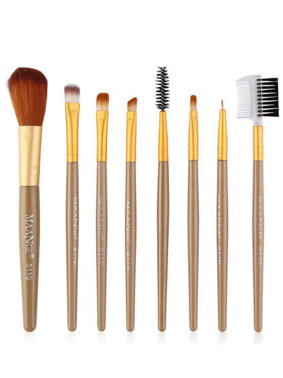 مجموعة فرش ماكياج العيون متعددة الاستعمالات 8 ألوان - براون + GOLDEN