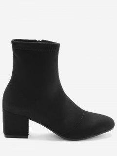 Squared Toe Block Heel Ankle Boots - Black 38