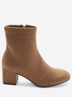 Squared Toe Block Heel Ankle Boots - Sugar Honey 38