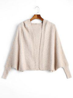 Open Front Plain Hooded Cardigan - Light Apricot