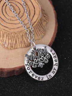 Circle Engraved Family Forever In Heart Necklace - Pattern A