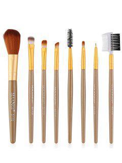 8Pcs Multifunctional Eye Makeup Brushes Set - Brown + Golden
