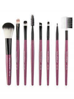 8Pcs Multifunctional Eye Makeup Brushes Set - Purple