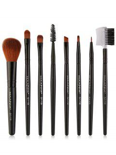 8Pcs Multifunctional Eye Makeup Brushes Set - Black