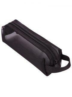 Multifunction Black Mesh Travel Makeup Bag - Black