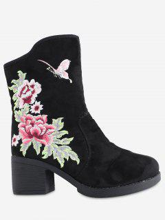 Floral Embroidery Mid Heel Boots - Black 41