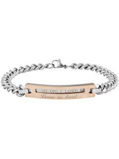 Romantic Letter Carving Embellished Titanium Steel Bracelet - Golden