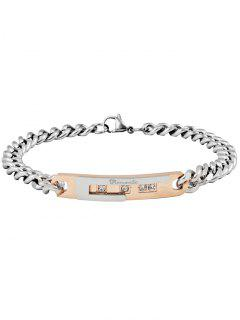Romantic Letter Carved Titanium Steel Couples Bracelet - Golden