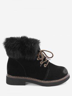Lace Up Low Heel Fur Boots - Black 39
