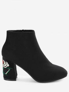 Flower Embroidery Side Zip Chunky Heel Boots - Black 39