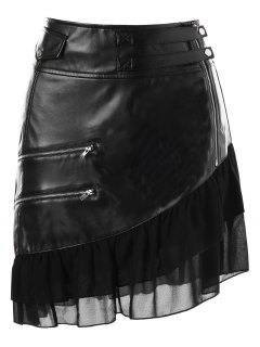 Flounce Panel Zipper Faux Leather Skirt - Black Xl