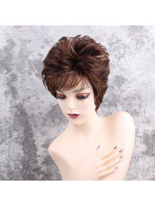 قصيرة الجانب بانغ أشعث الطبقات مجعد قليلا كولورميكس شعر مستعار الاصطناعية