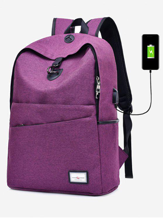 lady Multi Function USB Charging Port Backpack - PURPLE