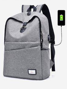 حقيبة ظهر متعددة الوظائف مع شاحن - رمادي