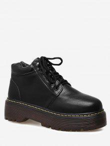 حذاء الكاحل من الجلد المزيف ذو نعل سميك وأربطة - أسود 38