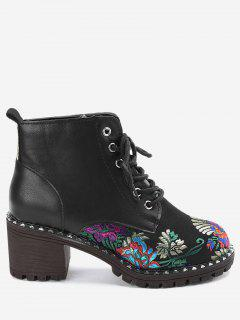 Chunky Heel Lace Up Embroidery Boots - Black 39