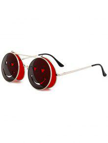 Funny Smiling Face Flip-open Circle Shaped Sunglasses