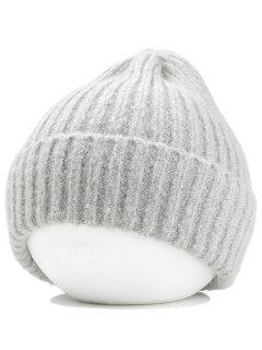 Flanging Crochet Knitted Lightweight Beanie - Light Gray