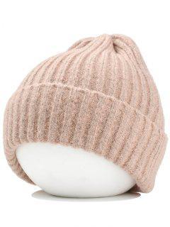 Flanging Crochet Knitted Lightweight Beanie - Pink