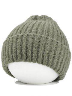 Flanging Crochet Knitted Lightweight Beanie - Blackish Green