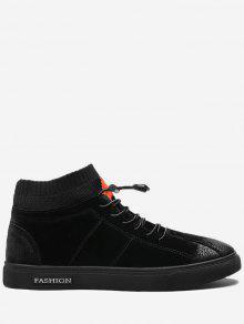 عالية أعلى سترة الكفة أحذية عادية مع الحبل قفل - أسود 44