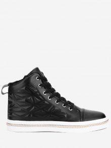 حذاء سكيت منقوش بأشكال هندسية - أسود 44