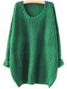 Suéter Longo E Largo Com Costura De Ombro Caído - Verde