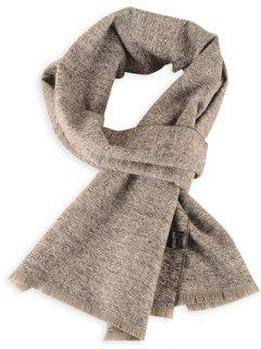 Fringed Mixcolor Knitted Scarf - Gray