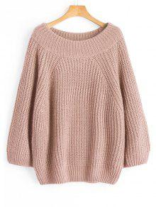 Chunky - Pullover Mit Abgesetztem Pullover - Nude Pink