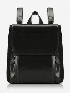 Stitching Faux Leather Backpack With Handle - Black