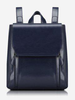 Stitching Faux Leather Backpack With Handle - Blue