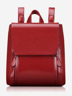 Stitching Faux Leather Backpack With Handle - Wine Red