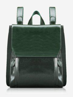 Stitching Faux Leather Backpack With Handle - Blackish Green