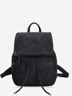 PU Leather Multi Function Backpack With Handle - Black