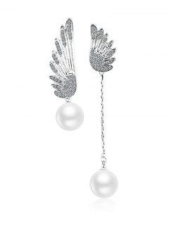 Wings Irregular Stud Drop Earrings - Silver
