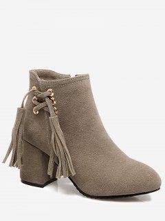 Chunky Heel Tassels Ankle Boots - Beige 39