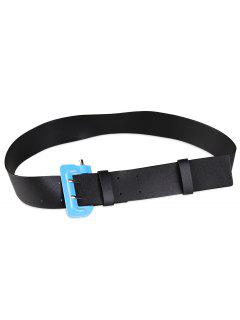 Funny Lock Shape Buckle Faux Leather Waist Belt - Black