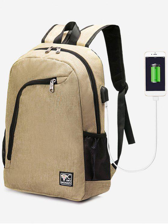 Mochila com Bolsos Laterais com Porta de Carregamento USB - Caqui