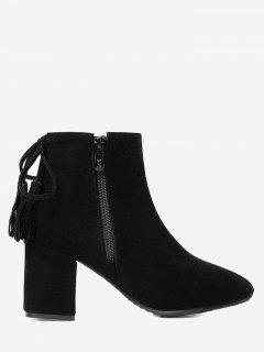 Block Heel Tassels Boots - Black 42