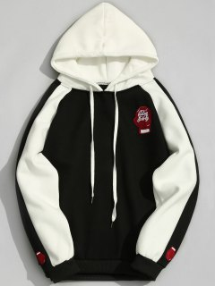 Two Tone Fleece Hoodie - Black 2xl