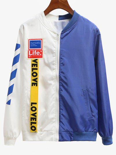 Two Tone Patched Windbreaker - Blue And White Xl