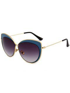 Anti UV Metal Frame Cat Eye Sun Shades Sunglasses - Deep Blue
