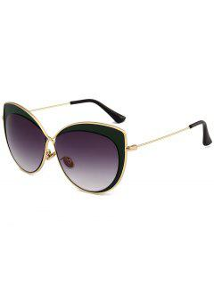 Anti UV Metal Frame Cat Eye Sun Shades Sunglasses - Dark Green