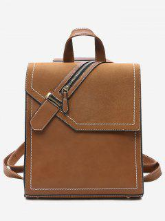Faux Leather Stitching Front Zip Embellished Backpack - Brown
